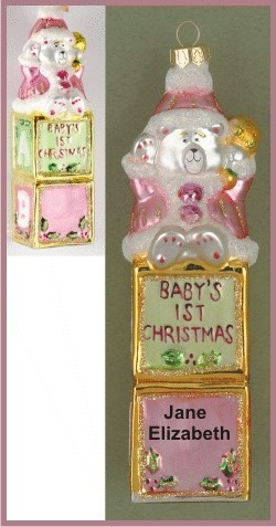 Pink Blocks Twins' First Glass Personalized Christmas Ornament