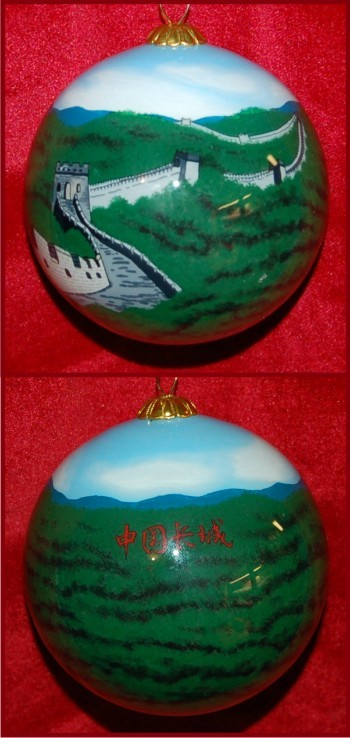Christmas Ornaments In China : The great wall of china hand personalized christmas