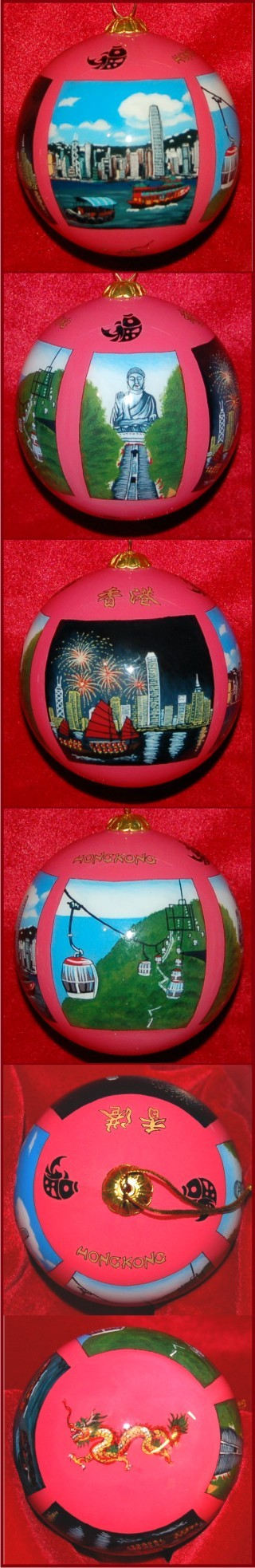 Hong Kong Four Delights Christmas Ornament Personalized by Russell Rhodes